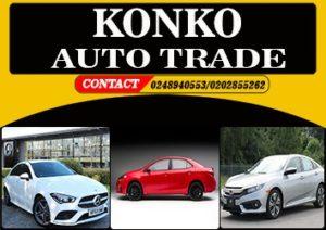auto_trade_ad